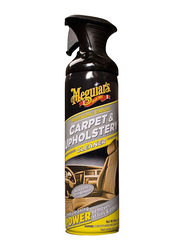 Meguiar's 19Oz Professional Strength Carpet And Upholstery Cleaner