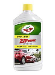 Turtle Wax 510.3gm Zip Wax Car Wash