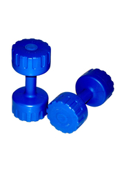 Stag PVC Professional Dumbbell, 2 Pieces x 2 Kg, Blue