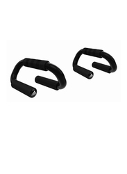 Adidas Push Up Bar, 19.5 x 15cm, 2-Pieces, Black