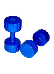 Stag PVC Professional Dumbbell, 2 Pieces x 1 Kg, Blue