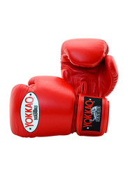 Yokkao 14oz Matrix Boxing Gloves, Red