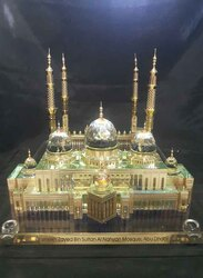 Silver Sword Crystal Gold Plated Sheikh Zayed Mosque Replica Model, 46 x 33 x 26cm, Multicolour