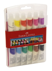 Faber-Castell Tubes of Bright and Intensive Gouache Colors, 12ml, 12-Pieces, Multicolor