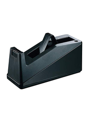 Genmes Large Tape Dispenser, Black