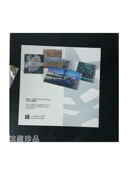 Slipcase - Highlights and Journey through an Architecture Masterpiece Chinese (Mandarin), By: Department of Cultural & Tourism - Abu Dhabi - Louvre