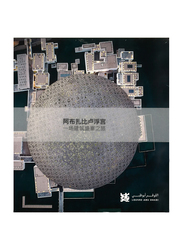 Lad a Journey Through an Architectural Masterpiece Chinese (Mandarin), By: Department of Cultural & Tourism, Abu Dhabi, Louvre