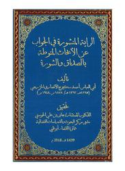 Al Raya Al Manshoura, By: Jaber Al Hosani