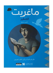 Little Magritte (Arabic), Soft Cover Book, By: Department of Cultural & Tourism, Abu Dhabi, Louvre