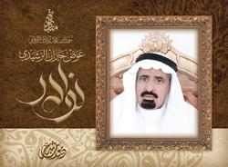 Nawadir - CD, Audio CD, By: Media Department of HHS Hamdan bin Mohammad Al Maktoum