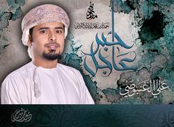Khabar Aajil - CD, Audio CD, By: Media Department of HHS Hamdan bin Mohammad Al Maktoum