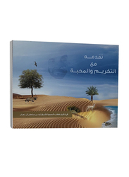 A Tribute with Love(Arabic), By: Berg Abrahamian
