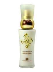 Hamil Al Musk Golden Musk Body Lotion, 30ml