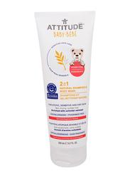 Attitude 200ml Sensitive 2 In 1 Shampoo & Body Wash for Babies, 60100