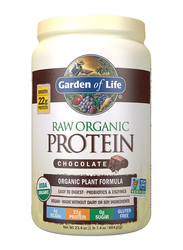 Garden of Life Raw Organic Protein Powder, 664gm, Chocolate Cacao