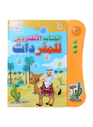 My First Arabic E-Book, Ages 3+