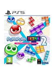 Puyo Puyo Tetris 2 Video Game for PlayStation 5 (PS5) by Sega