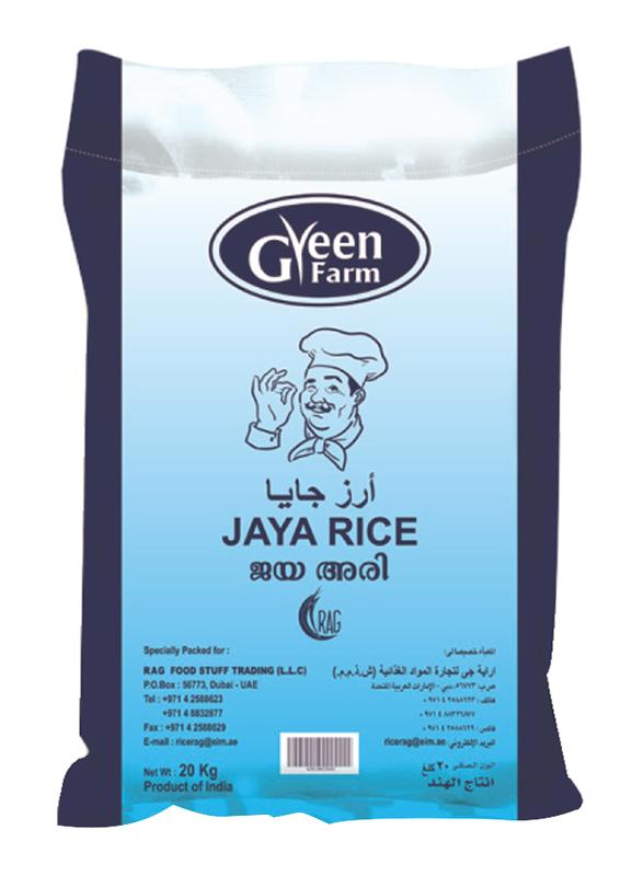 Green Farm Jaya Rice, 20 Kg