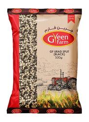 Green Farm Black Urad Split, 500g