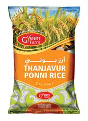 Green Farm Thanjavur Ponni Rice, 2 Kg