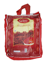 Green Farm Kashmiri Chilly Powder, 5 Kg