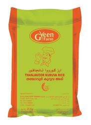 Green Farm Kuruva Rice, 20 Kg
