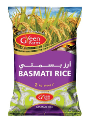 Green Farm Basmati Rice, 2 Kg