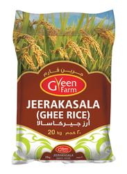 Green Farm Jeerakasala Rice, 20 Kg