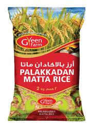 Green Farm Palakkadan Matta Rice, 2 Kg