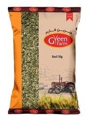 Green Farm Basil, 50g