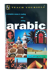 Teach Yourself Arabic, Paperback Book, By: Jack Smart and Frances Altorfer