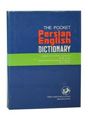 The Pocket English-Persian Dictionary, Hardcover Book, By: Abbas Aryanpur (Kashani), LL.M., LL.D. and Manoochehr Aryanpur (kashani) M.A., Ph.D.