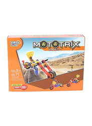 Virgo Toys 71-Piece Mototrix Bikes Puzzle Set, Play Models, Ages 5+
