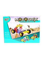 Virgo Toys 78-Piece Roadster Mototrix Bikes Puzzle Set, Play Models, Ages 5+