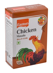 Eastern Chicken Masala, 160g