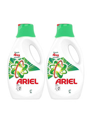 Ariel Automatic Laundry Detergent Power Gel, 2 Bottles x 2 Liters