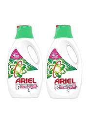 Ariel Automatic Downy Laundry Detergent Power Gel, 2 Bottles x 2 Liters