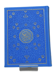 Blue Color with Flowers Holy Quran, Hardcover Book, By: DLD