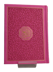 Dark Pink Color without Flowers Holy Quran, Hardcover Book, By: DLD