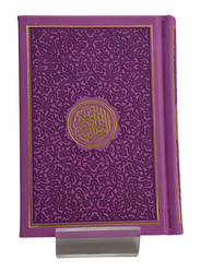 Light Purple Color Without Flowers Holy Quran, Hardcover Book