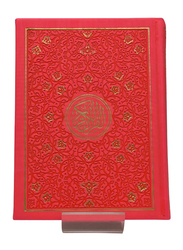 Dark Pink Color with Flowers Holy Quran, Hardcover Book, By: DLD