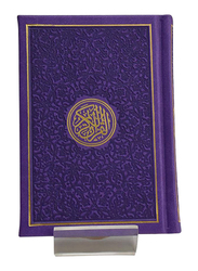 Dark Purple Colour without Flowers Holy Quran, Hardcover Book, By: DLD