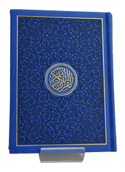 Dark Blue Color Without Flowers Holy Quran, Hardcover Book