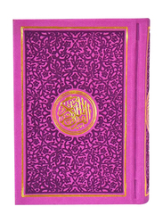 Light Purple without Flowers Rainbow Quran Holy, Hardcover Book, By: DLD