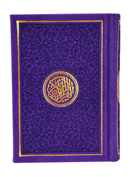 Rainbow Quran Holy Book Light Purple Without Flowers, Hardcover Book, By: DLD