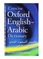 The Concise Oxford English-Arabic Dictionary of Current Usage, Hardcover Book, By: N.S. Doniach