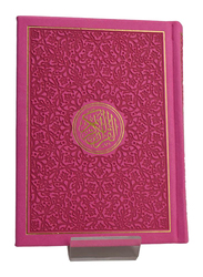 Dark Pink Colour Without Flowers Holy Quran, Hardcover Book, By: DLD