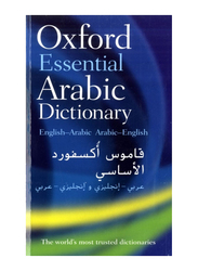 Oxford Essential Arabic Dictionary, Paperback Book, By: Oxford Dictionaries