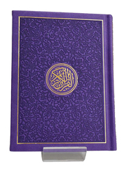 Holy Quran, Hardcover Book, By: DLD, 200 x 140 mm