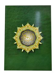 Yassin Quarter, Hardcover Book